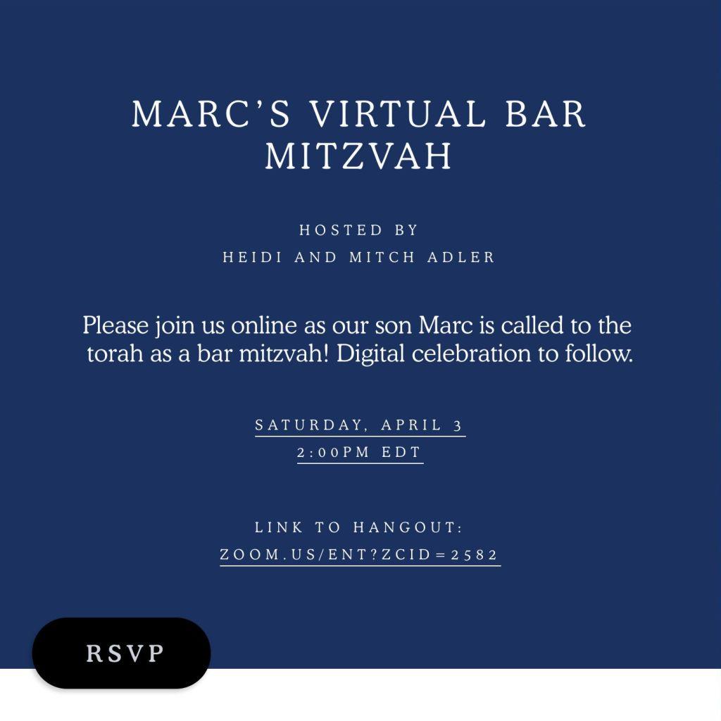 Bokeh Mitzvah